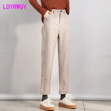 2019 new autumn and winter Japanese retro style nine points Harlan herringbone beige wool pants women