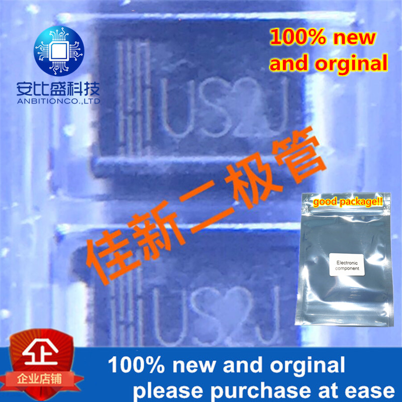100pcs 100% New And Orginal US2J 2A600V Ultrafast Recovery Diode DO-214AC SMA In Stock