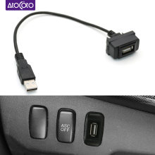 Auto Draht für Mitsubishi ASX Lancer Outlander Pajero Eclipse Line Extension Blei USB Interface Adapter Kabel Lade Daten Transfer(China)