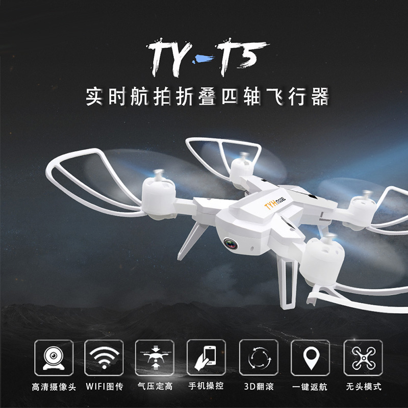 Flytec Hot Selling Six-Axis Gyroscope Image Transmission Remote Control Aircraft Aerial Photography Video Set High Hover Unmanne