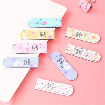 18pcs Mini Magnetic Bookmark Set Kawaii Bookmark Stickers Book Marker Paper Reading Students Stationery Supplies 1