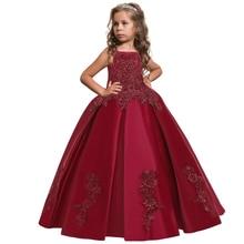 Розничная, платья для девочек с цветочной вышивкой и поясом со стразами, элегантное детское вечернее длинное платье на выпускной LP-76