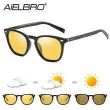 Aielbro фотохромные поляризационные походные Солнцезащитные