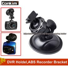 Conkim Car Stick Windshield Mount Stand Holder for Car DVR video recorder camera registrator camcorder G30 GT300 GPS Holder(China)