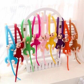 цена на 60CM/70CM Kawaii Long Arm Tail Monkey Stuffed Doll Plush Toys Curtains Baby Sleeping Appease Animal Doll Kids Birthday Gifts Q30