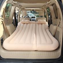 Cama de acampamento carro colchão inflável carro mid-traseiro suv carro cama cross-country viagem cama de ar assento traseiro almofada de dormir colchão de carro