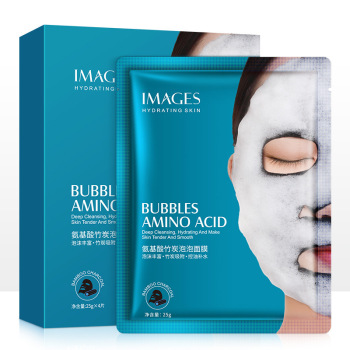 images Bubble Amino Acid Bamboo Charcoal Black Foam Face Masks Moisturizing Whitening Anti Aging Skin Care Wrapped Facial Mask