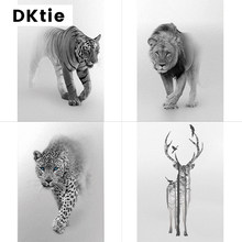 Dktie Frosted Privacy Protection Window Film Lion Stained Glass Film Vinyl Window Sticker Glass Sticker Living Room Decoration