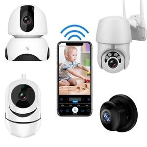 Image 3 - كاميرا IP لاسلكية كاميرا تلفزيونات الدوائر المغلقة نظام الأمن عدة 4 قطعة 1080P SD بطاقة سحابة التخزين اتجاهين الصوت المنزل طقم مراقبة الفيديو