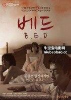 床 韩国电影