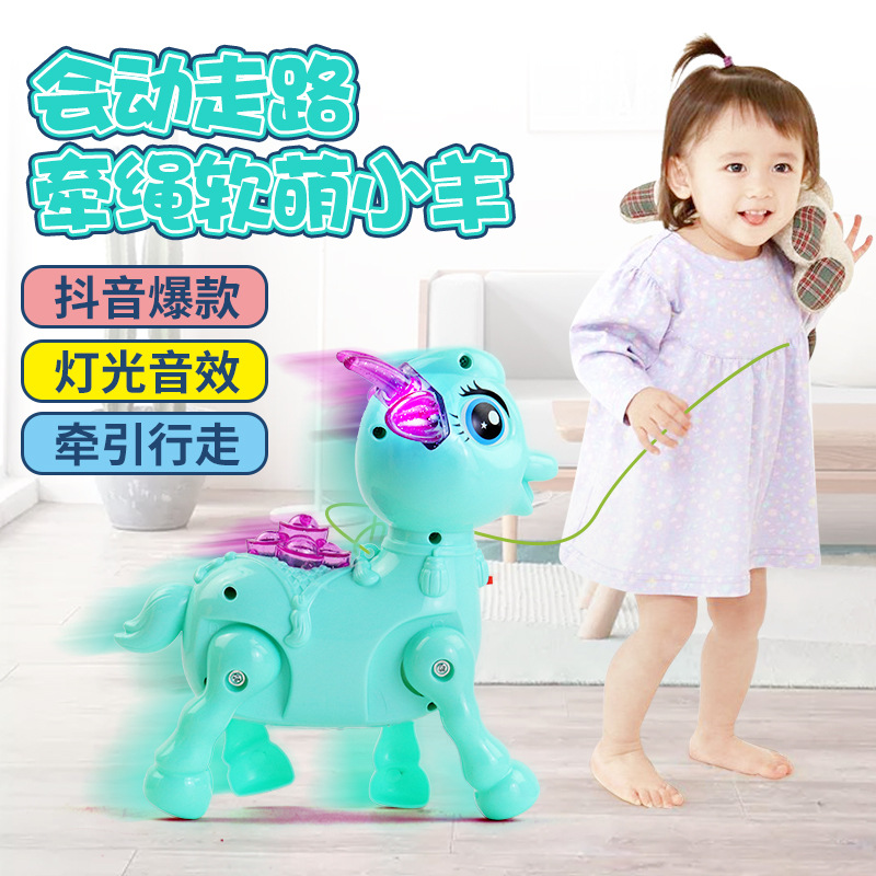 Will Walk Of Toy Electric Leash Game Gold Sheep Electric Shining Matchmaking Lamb New Year Gift Toy