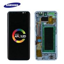 Tela lcd de reposição para samsung, tela para samsung galaxy s8, s8 plus, g950, g950f, g955fd, g955f, g955, com sombra tela sensível ao toque digitize