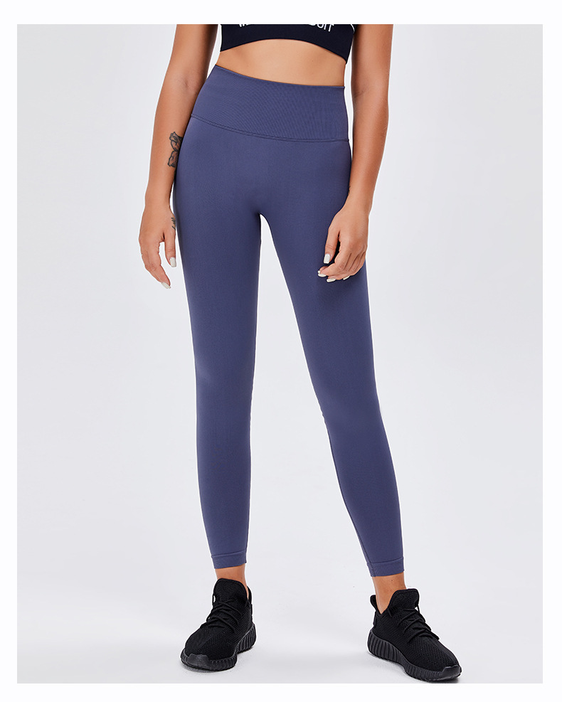 Leggings yoga sans couture