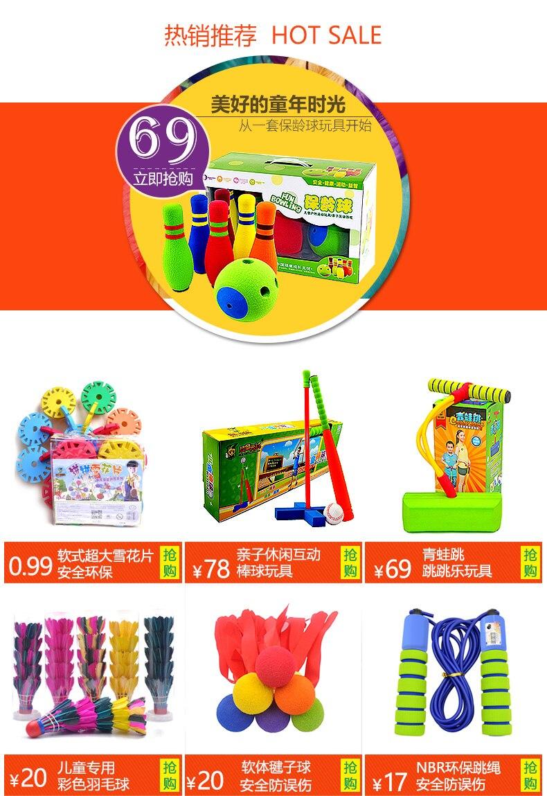 Волан Shoot 3-12 лет Детская игрушка 6-12 лет Волан Shoot Волан Young STUDENT'S