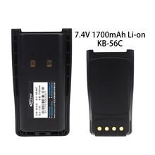 Replacement Battery for Kirisun FP-560 PT-560 KB-56C KBC-56C Li-on 1700mAh