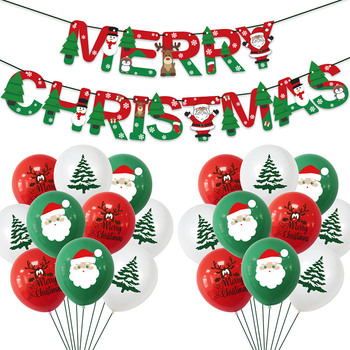Christmasl Balloons Santa Claus Snowman Banner Tree Balloonst Calendar Ornaments Christmas Party Decorations Balloons New Year happy new year 2021 foil balloon set 2020 merry christmas eve party decorations for home ornaments santa claus tree xmas snowman