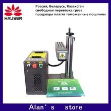 משלוח חינם פוקוס אוטומטי 50W פיצול סיבי לייזר סימון מכונת לייזר חריטת מכונת שלט סימון מאך נירוסטה