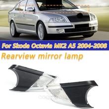 цены Car LED Rearview Rear View Side Wing Mirror Turn Signal Light Lamp 1Z0949101C For Skoda Octavia MK2 A5 2004 2005 2006 2007 2008
