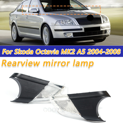 Car LED Rearview Rear View Side Wing Mirror Turn Signal Light Lamp 1Z0949101C For Skoda Octavia MK2 A5 2004 2005 2006 2007 2008