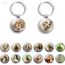 Christian Virgin Mary St Joseph St Michael Keychain Religious Keyring Pendant Jewelry Christian Church Catholic Souvenir Gift
