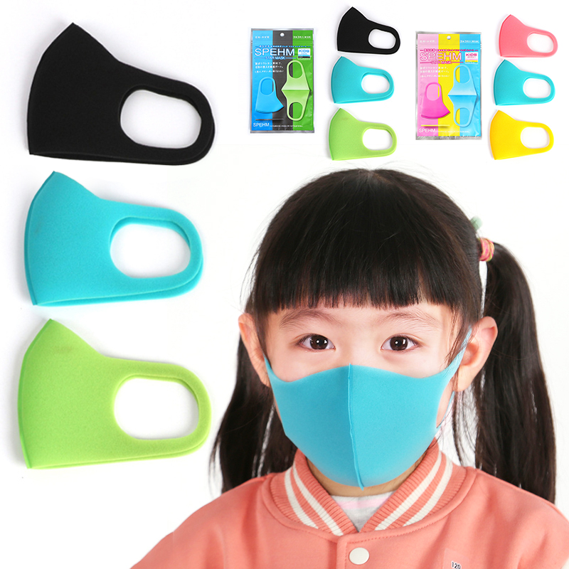 3PCS Sponge Dustproof Mouth Face Mask Anti Haze Mask Antibacterial Anti-fog Pollution Masks Cycling Face Mask For Boys And Girl