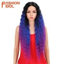 Модные длинные мягкие кудрявые волосы idol 28 дюймов парики