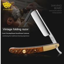 Vintage Stainless Steel Manual Razor Scraping Knife Folding Double Razor Haircut Shaving Shaving Double Razor G0513