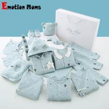 18 шт./От 0 до 3 месяцев, весенне-осенняя одежда для новорожденных, хлопок, детская одежда, костюм унисекс, комплект одежды для маленьких мальчиков и девочек