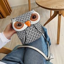 Cute Owl Shoulder Bag Coin Card Handbags Women Messenger Bag Girls Cartoon Owl Crossbody Phone Pocket Pouch Bag bolso mujer