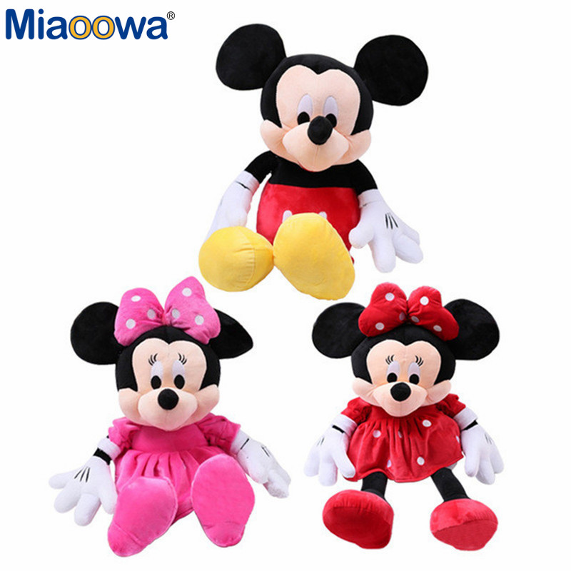 30cm Hot Sale Cute Mickey&Minnie Mouse Plush Toys For Children Stuffed Cartoon Figure Donald Goofy Doll Kids Baby Classic Gift