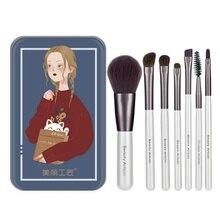 7 Pcs Makeup Brush Set Eyebrow Eyeshadow Portable Box Foundation Blush Blending Powder Lip Make up Cosmetics