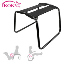 IKOKY – chaise de sexe élastique, fauteuil d'assistance à la position sexuelle, jouet sexuel pour Couple, Masturbation féminine, meubles sexuels pour ajouter du sexe