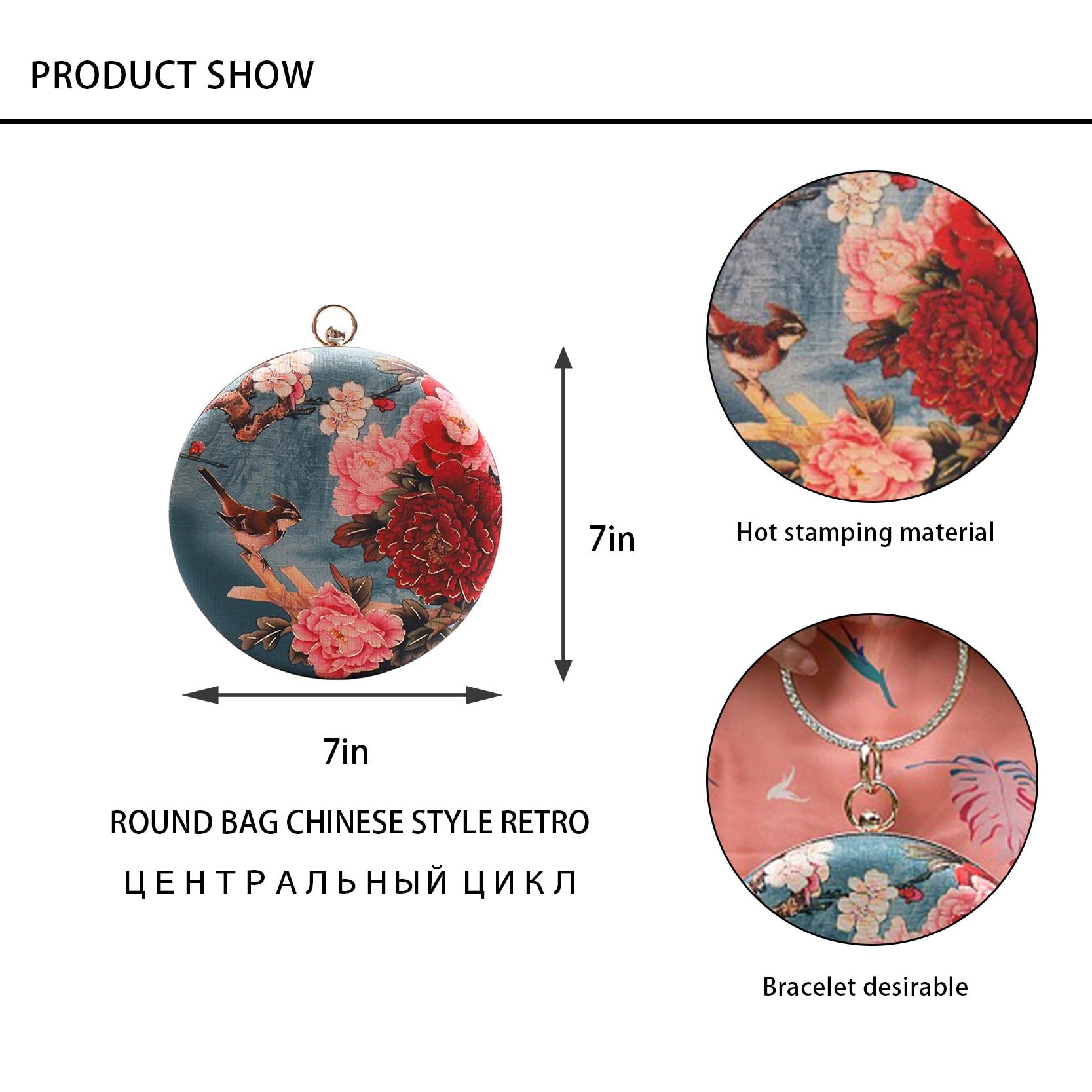 Оригинальная женская дизайнерская ручная сумка круглая в китайском