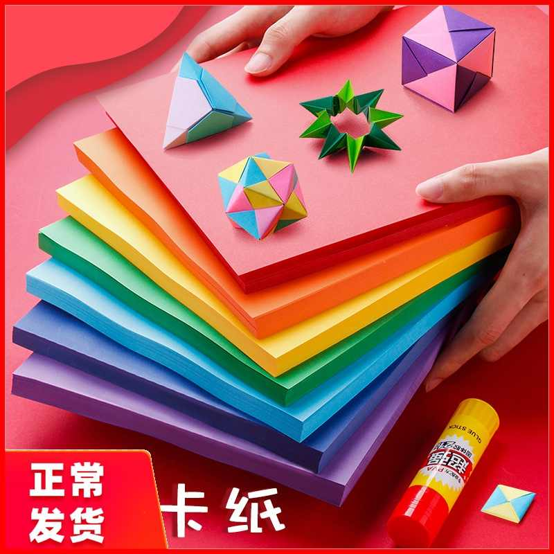 HEALLILY Colored Copy Paper Colorful A4 Art Paper Handmade Folding Paper Diy Hand Crafting Paper for Arts and Crafts 100Pcs Mixed 10 Color