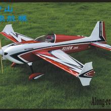 """SKYWING деревянный материал самолет RC 3D самолет радиоуправляемая модель для хобби игрушки размах крыльев 7"""" 120E slick360 35cc 3D EP/GP самолет комплект"""