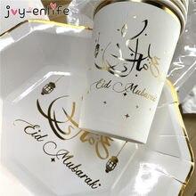 Assiettes et gobelets en papier EID Mubarak, fournitures de décoration pour la fête du Ramadan Mubarak EID, décoration de la maison, fête musulmane islamique