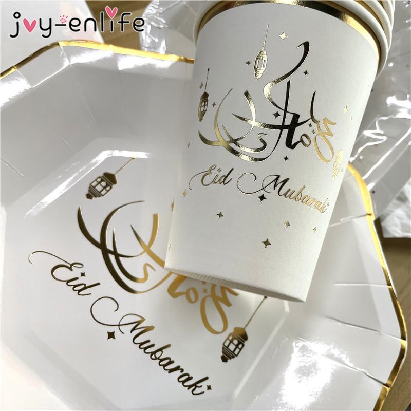 Ramadan décoration fête fournitures EID moubarak assiette en papier tasse pour Ramadan moubarak EID fête décoration de la maison Islam fête musulmane |