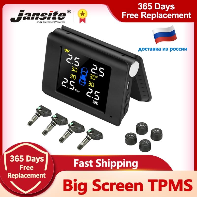 Jansite TPMS беспроводной автомобильный контроль давления в шинах интеллектуальная система светодиодный дисплей солнечной энергии с 4 встроенн...
