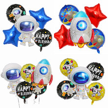 Kids Toys Birthday-Party-Decorations Balloons Shower-Supplies Globos Helium Space Cartoon