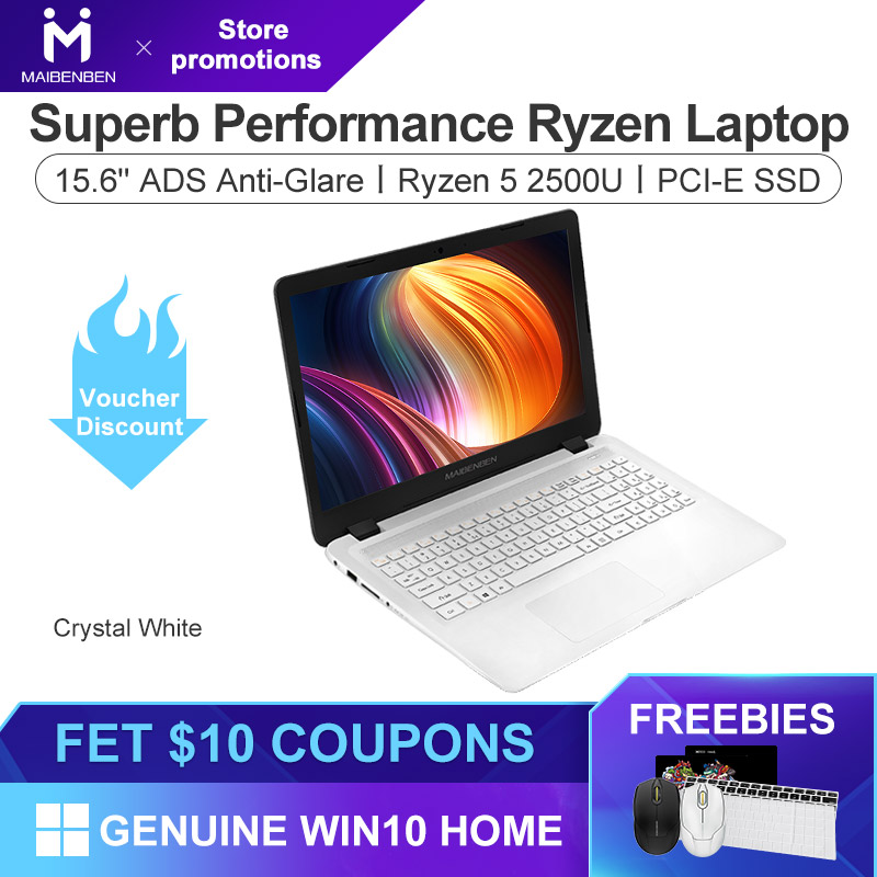 MAIBENBEN Laptop DaMai E527 15.6 Inch ADS Screen / Ryzen 5 2500U  / DDR4 RAM /  SSD+HDD / Windows 10 / Silver White