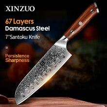 XINZUO-cuchillos de cocina Santoku de 7 pulgadas, cuchillo de Chef de acero damasco de 67 capas, mango de palisandro para carne, frutas y verduras