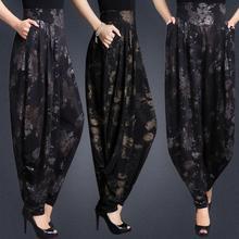 Женские суперсвободные элегантные шаровары, повседневные брюки с эластичным поясом, шифоновые модные женские длинные брюки, 2019