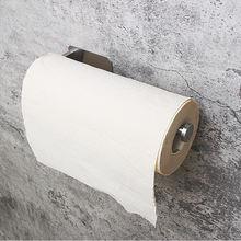 1 шт 25 см Нержавеющаясталь Туалет Бумага держатель Кухня self