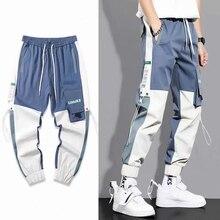 Joggers Men's Pants 2020 Casual Streetwear Harajuku Loose Trousers Fashion Japan Trendy Elastic Waist Men Clothing Pencil Pants