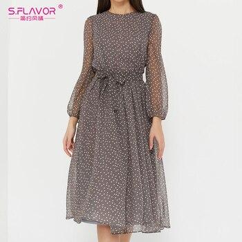 Γυναικείο Φόρεμα chiffon σε a Γραμμή dress vintage