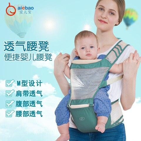 AIEBAO Baby Carrier Breathable Kangaroo Baby Travel Backpack Summer Baby Sling Canguru Infant Hipseat Belt Baby Wrap Waist Stool Multan