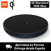 Из России- Xiaomi WPC01ZM 10W Qi Беспроводное Зарядное Устройство Портативная Быстрая Зарядка Макс. 10 Вт Для Iphone Samsung И Т. Д