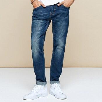 【Kuegou】brand Men's Jeans  South Korean Style Micro Elastic Jeans Men Spring Autumn Jeans Pants Blue Size KK-2962