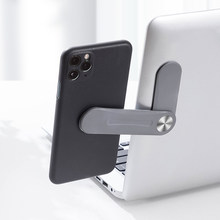 Laptop Side Mount Connect Tablet Bracket Dual Monitor Display Clip Adjustable Phone Stand Screen Support Holder