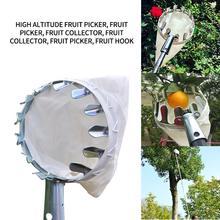 Metal onvenient picker de frutas jardinagem picker cabeça cesta coleta cabeça colheita de frutas apanhador estufa jardim ferramenta